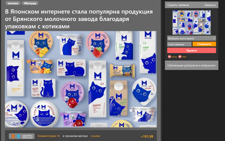 by nradiowave, подборка KellyC Image Downloader, #image_downloader #chrome #opera #javascript #web #расширение #firefox
